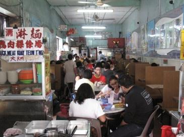 Restaurant (Penang)